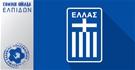 Εθνική Ελπίδων: Κροατία, Τσεχία, Σ. Μαρίνο ξανά στον δρόμο της