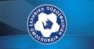 Σχολή προπονητών UEFA futsal