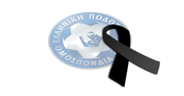 Βαθειά οδύνη και συλλυπητήρια για τον Νίκο Ντοσίδη