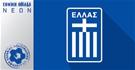 Κ18: Ελλάδα-Βουλγαρία 2-0