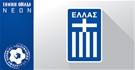 Κ18: Ελλάδα-Τουρκία 0-0