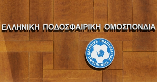 EPO - Hellenic Football Federation