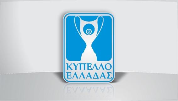 c5f3ec2edd7 EPO - Hellenic Football Federation