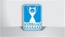 Κύπελλο Ελλάδος 2019-20, κλήρωση 3ης φάσης