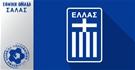 Αναβολή αγώνα Futsal Ελλάδας-Τουρκίας